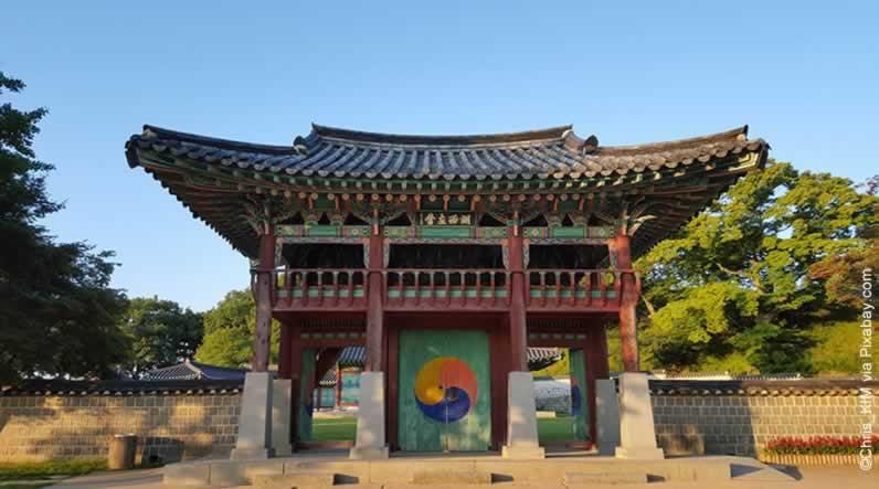 Bolsas de Estudo de Graduação na Coreia