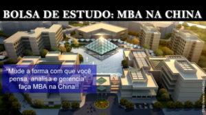 MBA na China: concorra a bolsas de estudo na CEIBS